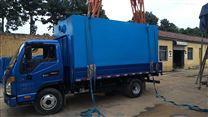A/O-MBBR一体化污水处理设备唐山