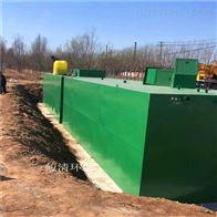 wsz-ao450T/D一體化生活污水處理設備制造商
