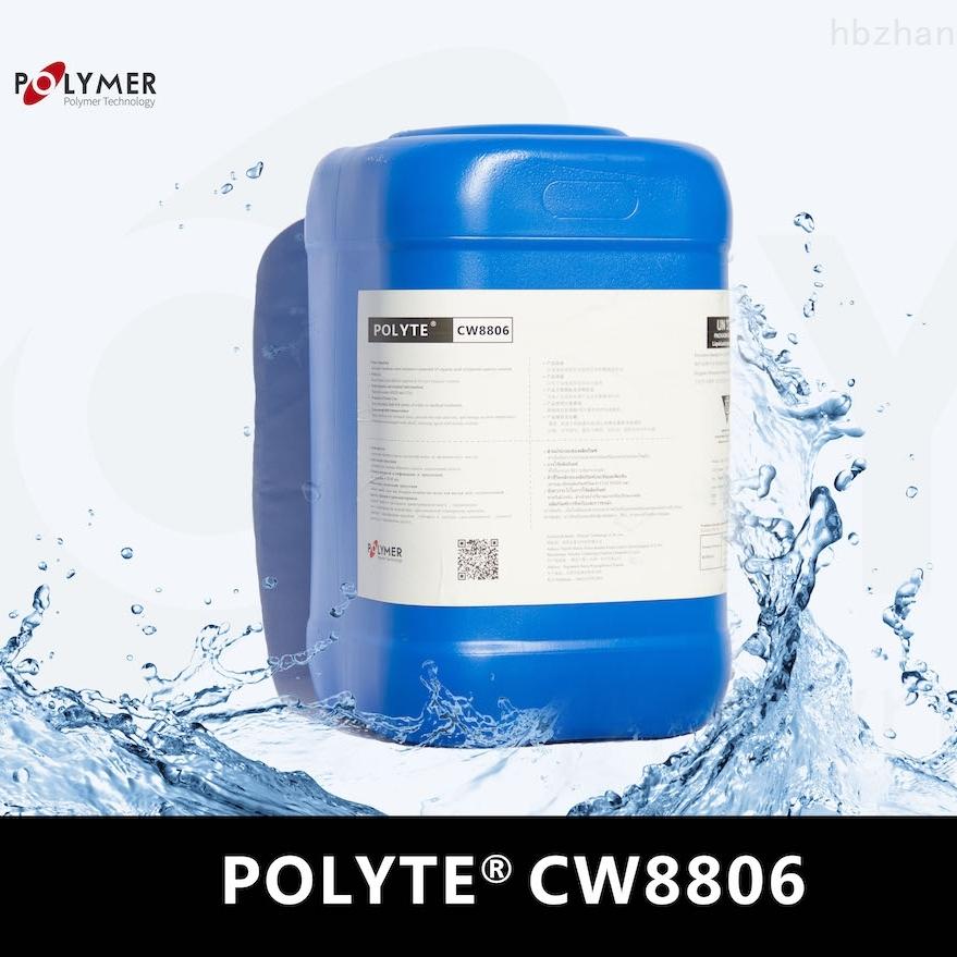 宝莱尔循环水溴类杀菌灭藻剂