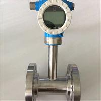 纯水处理设备涡轮流量计
