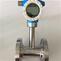 液压油设备配套靶式流量计