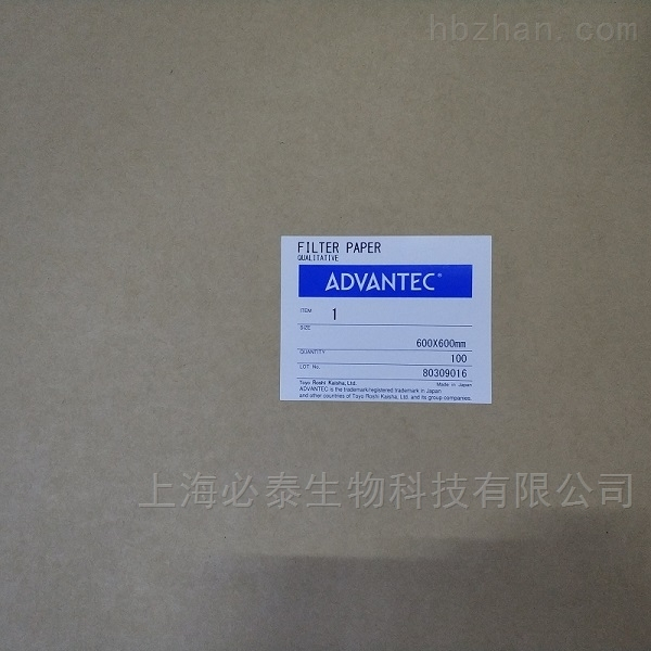 Advantec 东洋2号5um定性滤纸600*600mm