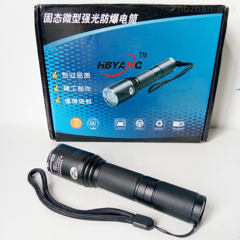固态微型防爆电筒多功能应急照明手电  北京