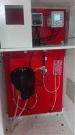 低量程浊度在线检测仪(0.001-40NTU)