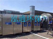 福建UV光氧催化废气净化器厂家