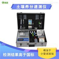 FT-TRA土壤测试仪品牌