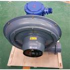 透浦式防爆鼓风机FX-5 3.7KW