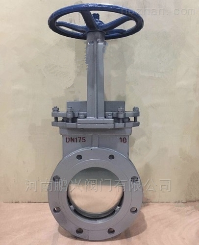 DN175刀型闸阀