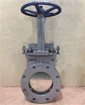 DN175刀型閘閥