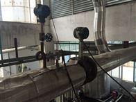 JCVF橡胶厂高温蒸汽流量计