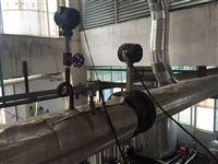JCVF制革厂蒸汽流量计