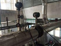 棉纺厂锅炉房蒸汽流量计
