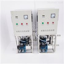 臭氧发生器微电解水箱水处理机