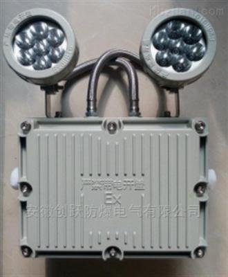 BCJ52防爆双头应急灯厂家