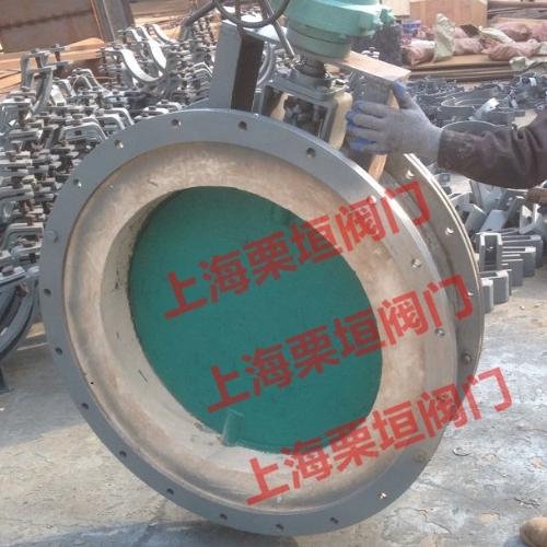 电动高温热风蝶阀ZKJW-0.1G DN2900