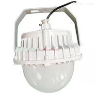 SDFF-910防爆灯LED防眩泛光灯油罐区平台灯