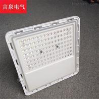 ZCTGB LED投光灯大功率户外防水防腐浊射灯