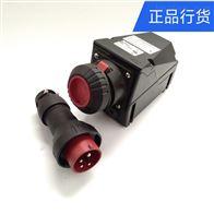 防爆防腐插接装置BAC8575-32A五孔插头插座