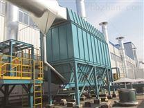 辽阳电炉除尘器确定风速的过程