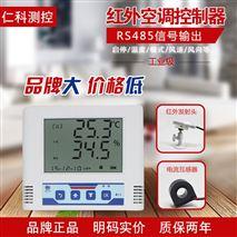 溫濕度空調控製器