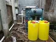 水性油墨印染污水处理设备