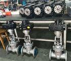 Z941H-16CZ941H-16C小型电动法兰闸阀供应