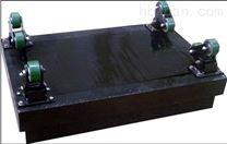 液氨灌装磅秤、自动充装秤、液氨磅秤