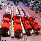 AB标签CCCF消火栓轴流深井消防泵