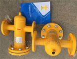 XXG-C1XXG-C2直角式燃气过滤器