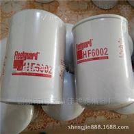 美国弗列加HF6002滤芯
