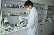 溶劑水份測定儀