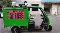 街区环境监测三轮车移动式监测方案