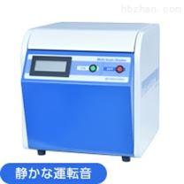 日本yasuikikai安井器械低温静音型粉碎机
