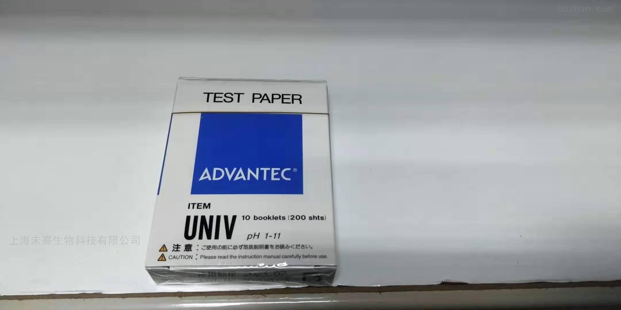 日本东洋PH试纸(1.0-11)UNIV试纸9mm*6m