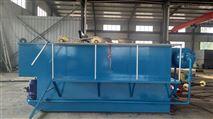 工業清洗廢水處理氣浮機betway必威手機版官網