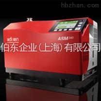伯東供應氦質譜檢漏儀 ASM 340