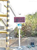 OSEN-AQMS常州市化工园区大气网格化监测系统装几套?