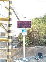常州市化工园区大气网格化监测系统装几套?