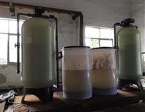 10吨/H 软化水设备