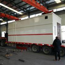 FL-AO-3一体化污水处理设备使用常见问题生产厂家