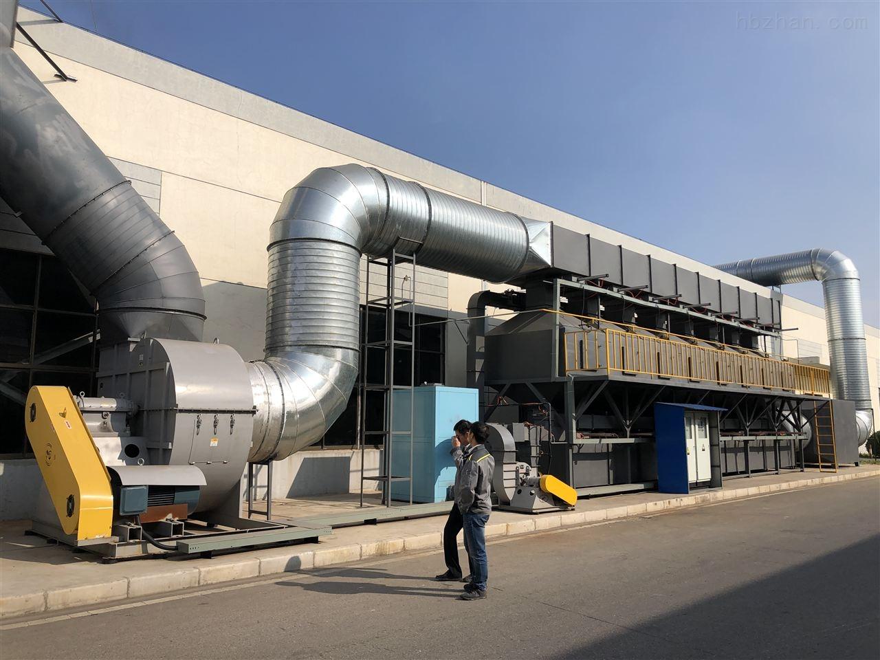 莱芜催化燃烧生产厂家厂家