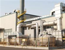 定制滁州造粒废气处理多少钱