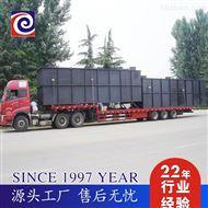 jl-长治污水处理厂设备报价