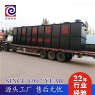 jl-西藏污水处理环保设备型号
