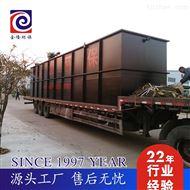 jl-南京污水处理环保设备厂家