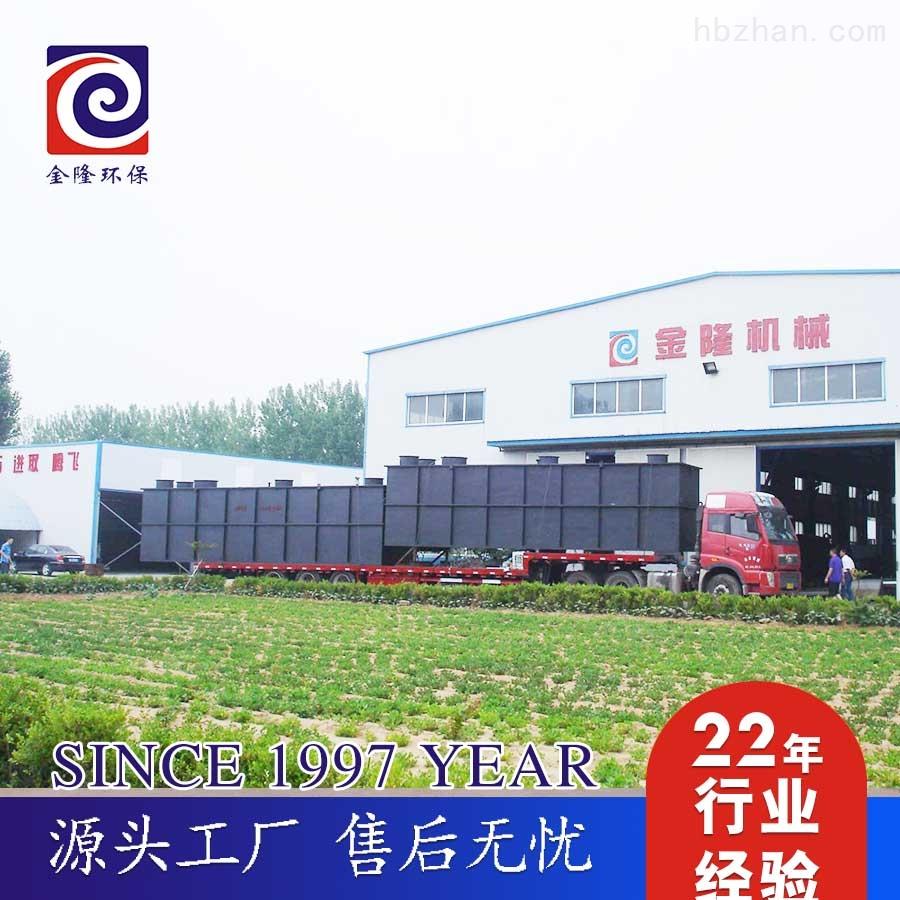 朔州养猪污水处理设备公司