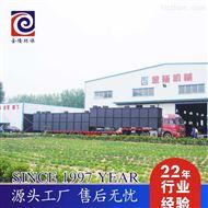 jl-辽源污水处理设备图片