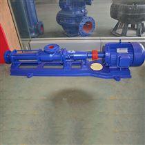 G型單螺杆泵廠家