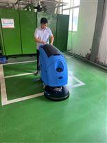 苏州洗地机工厂车间手推式扫地机