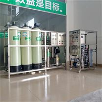 国六标准车用尿素高纯水生产设备